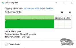 USB 3.0 Type-C (33,9 Мбайт/с)