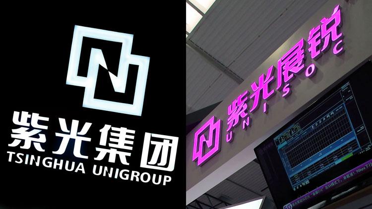 Источник изображения: Nikkei
