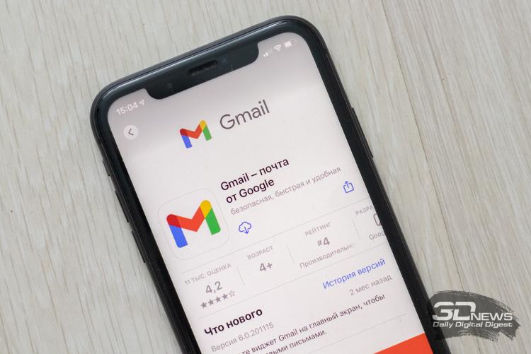 Google не обновляет Gmail уже 2 месяца, из-за этого у пользователей возникли проблемы с авторизацией внутри приложения