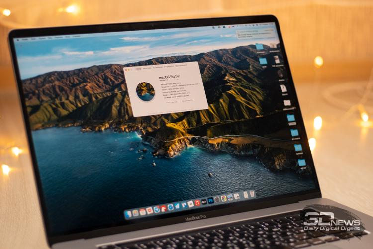 Apple выпустила обновление macOS Big Sur 11.2.1, в котором исправила критическую проблему установщика