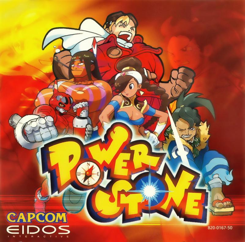 Capcom в Power Stone (1999) совместила черты «плоских» и «объемных» драк. Тут никто не ограничивает в перемещении и прыжках