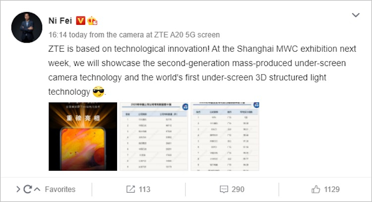 ZTE представит улучшенные подэкранные камеры второго поколения на следующей неделе