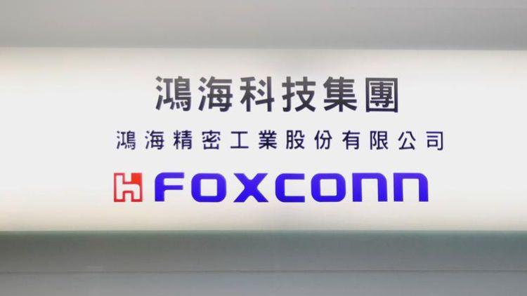 """Foxconn утверждает, что влияние дефицита чипов на крупных клиентов будет минимальным"""""""