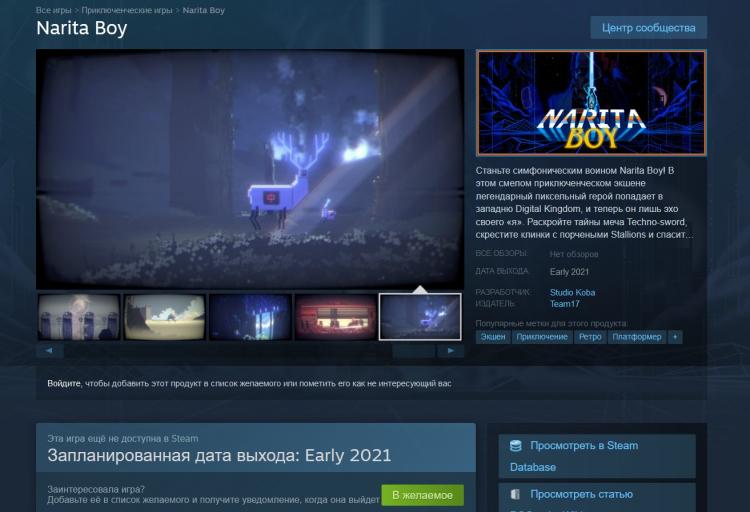 Страница одного из участников февральского «Фестиваля игр Steam»