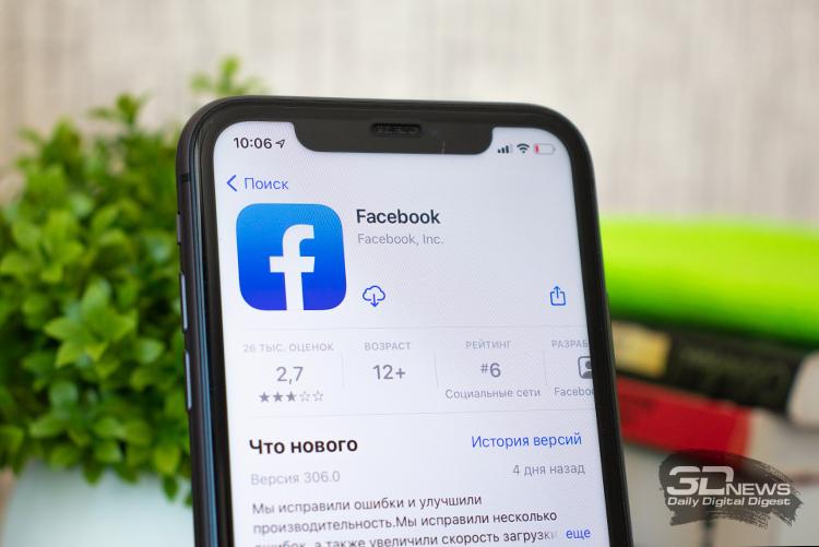 Facebook отменила ограничения на публикацию и распространение новостей для пользователей из Австралии