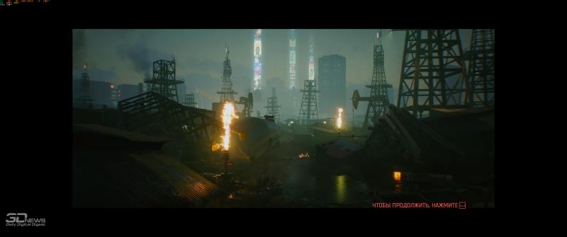 Заставка в Cyberpunk 2077