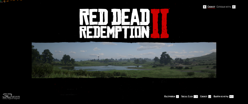 Заставка в Red Dead Redemption 2