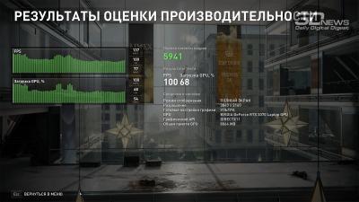World War Z 4K (100/77 FPS)