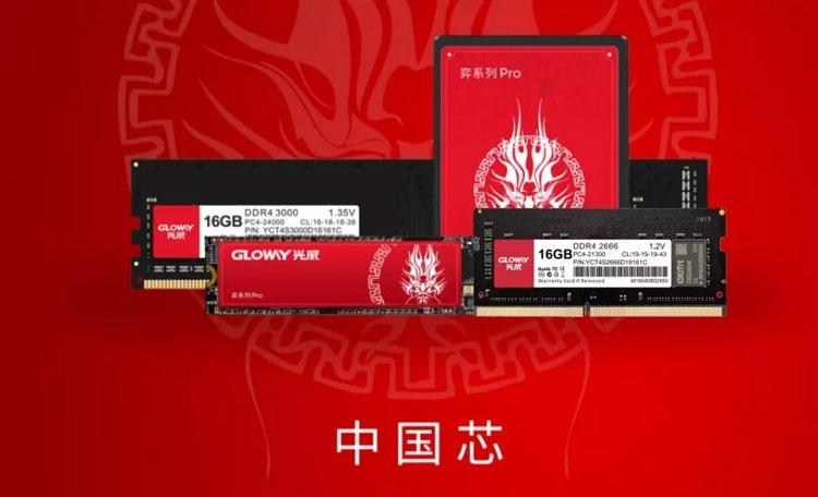 Крупнейший китайский производитель SSD предупредил о повышении цен на продукцию из-за дефицита