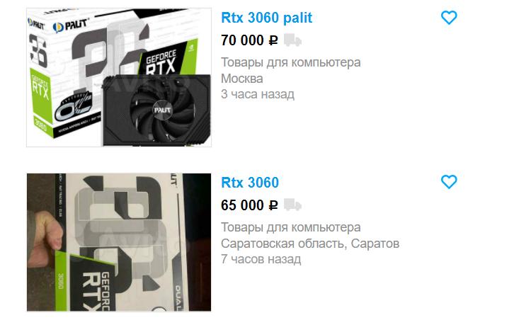 """В России стартовали продажи GeForce RTX 3060 — дефицит, перекупщики и космические цены"""""""