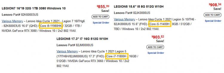 Ноутбуки Lenovo с чипами Intel Tiger Lake-H (@momomo_us)