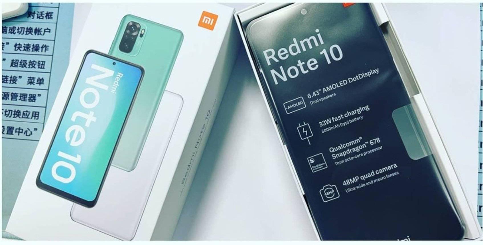 Базовая версия Redmi Note 10 получит процессор Snapdragon 678 и и  48-мегапиксельную камеру
