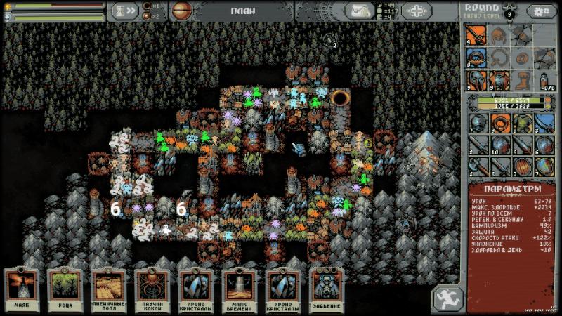 Задачка от 3DNews: найдите героя игры на картинке. На размышление — пять секунд