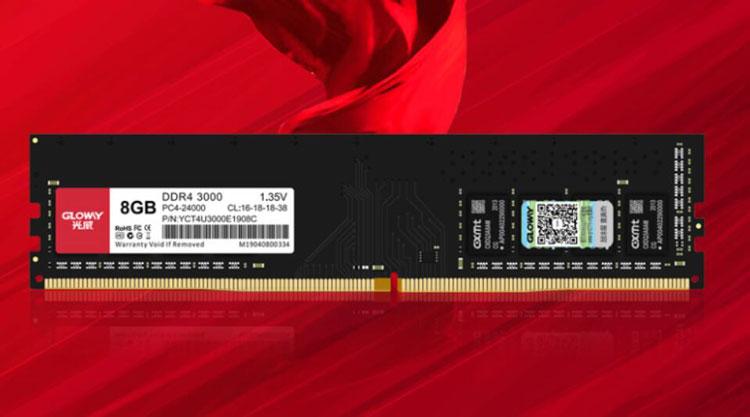 Китайский производитель оперативной памяти обещает резко увеличить производство, чтобы противостоять дефициту