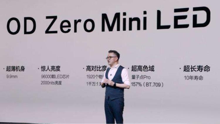 TCL представила панель X12 8K Mini LED Starlight Smart Screen с диагональю 85 дюймов