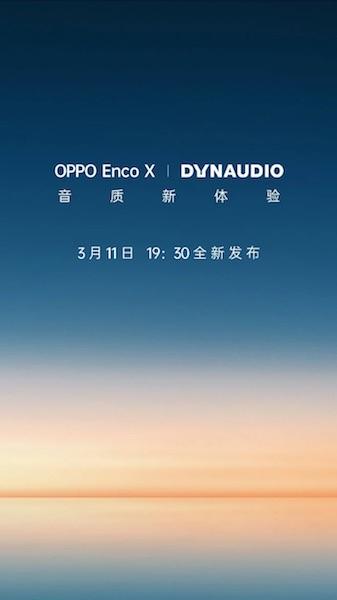 Вместе с флагманами Find X3 завтра OPPO представит новые беспроводные наушники Enco X