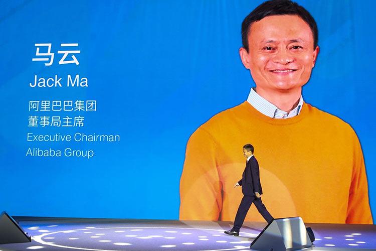 Основатель Alibaba Джек Ма покинул пост председателя совета директоров в 2019 году (Agence France-Presse / Getty Images)