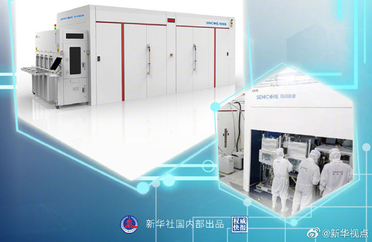 Источник изображения: China Electronics Technology Group