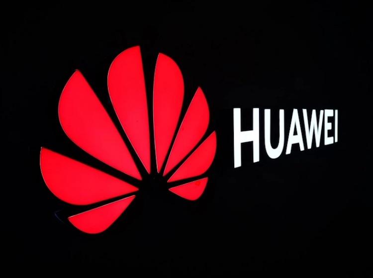 Министерство торговли США проверит, не нарушила ли Seagate санкции против Huawei