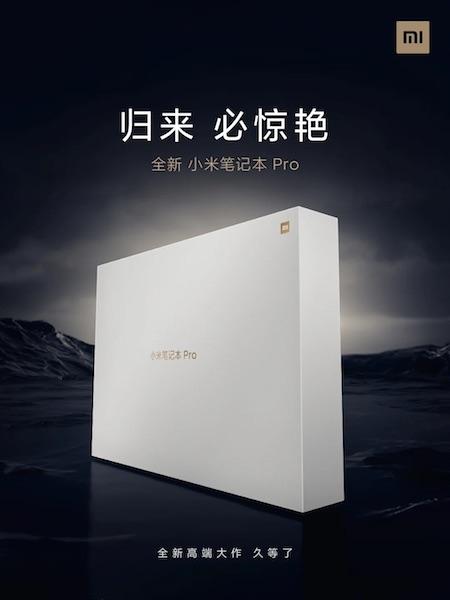"""Xiaomi поделилась тизерами обновлённой модели ноутбука Mi Notebook Pro"""""""