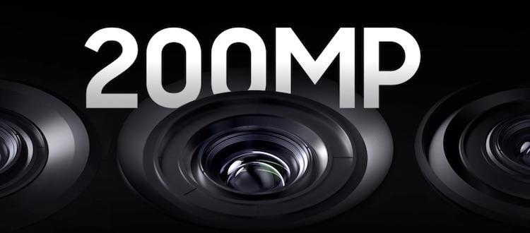 Samsung выпустит смартфон с 200-Мп основной камерой