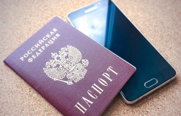 """Роскомнадзор передумал регистрировать людей в соцсетях по паспорту"""""""