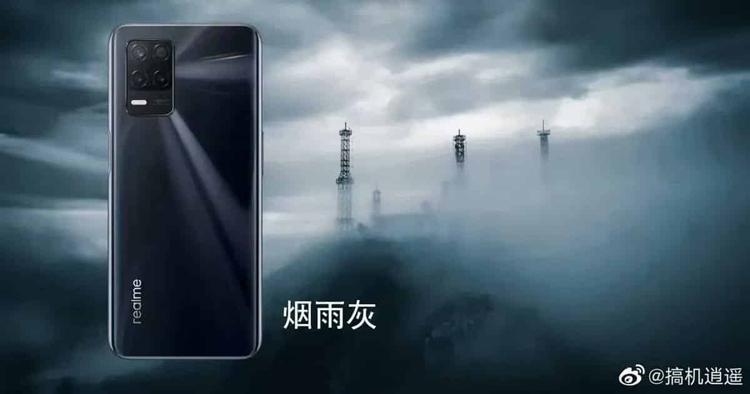 В оснащение смартфона Realme V13 войдут 90-Гц дисплей и мощный аккумулятор