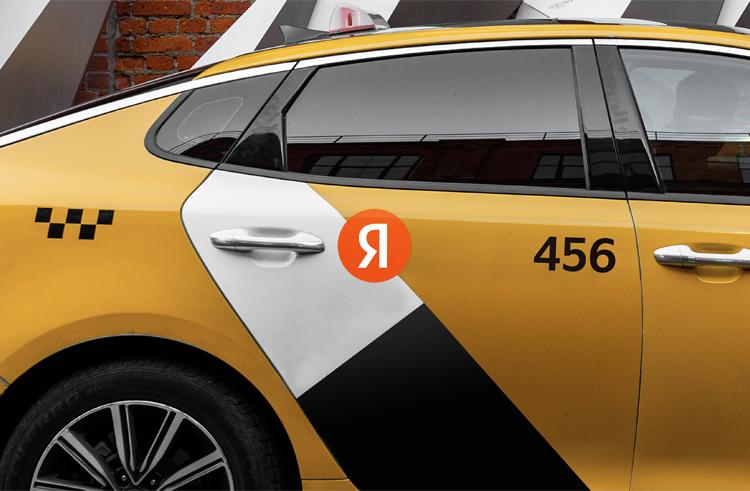 Яндекс поменял логотип и представил новую символику