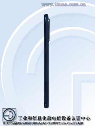 OPPO готовит 5G-смартфон с большим экраном и тонким корпусом