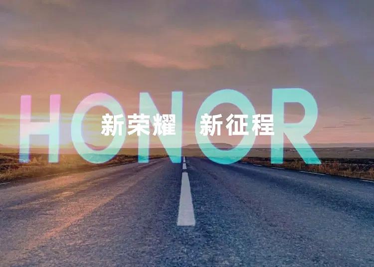 Глава Honor озвучил новую стратегию марки— высокое качество, передовые камеры и забота о пользователе