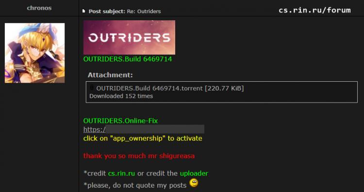 Хакеры придумали, как запускать взломанную версию Outriders через Steam