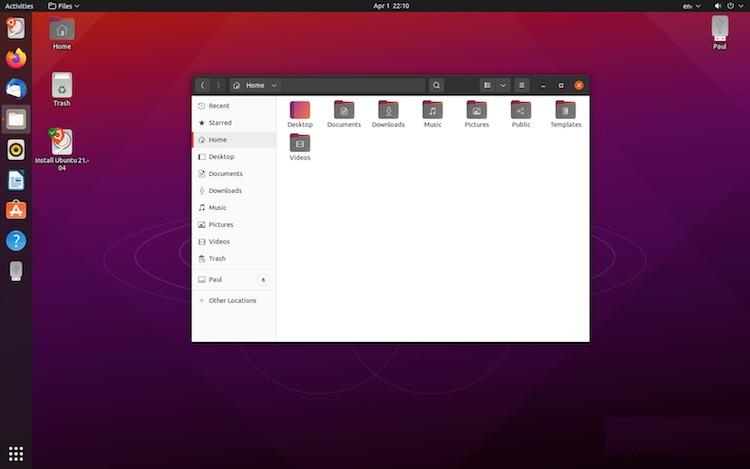 Canonical выпустила бета-версию новой Ubuntu 21.04 Hirsute Hippo