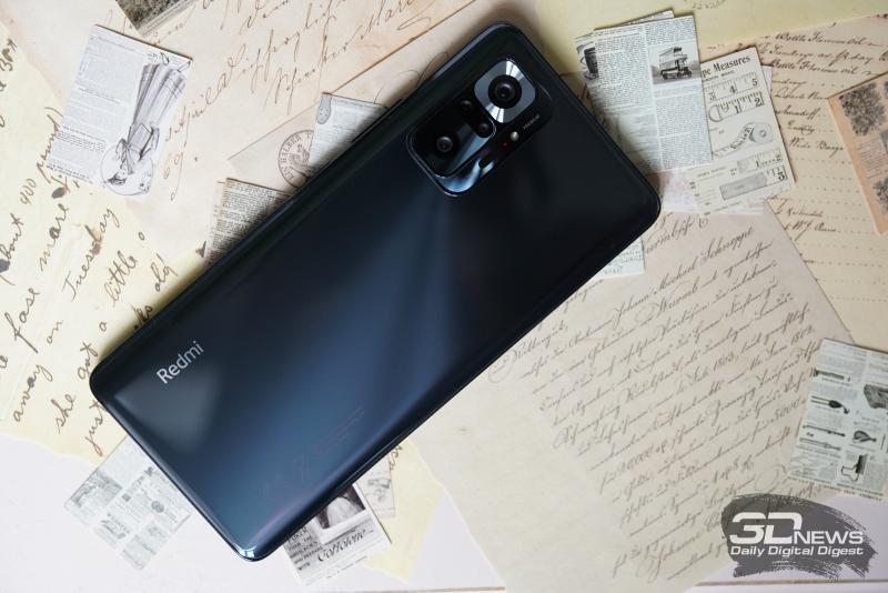 Xiaomi Redmi Note 10 Pro, задняя панель: в углу — блок камер с четырьмя объективами, вспышкой и сенсорами