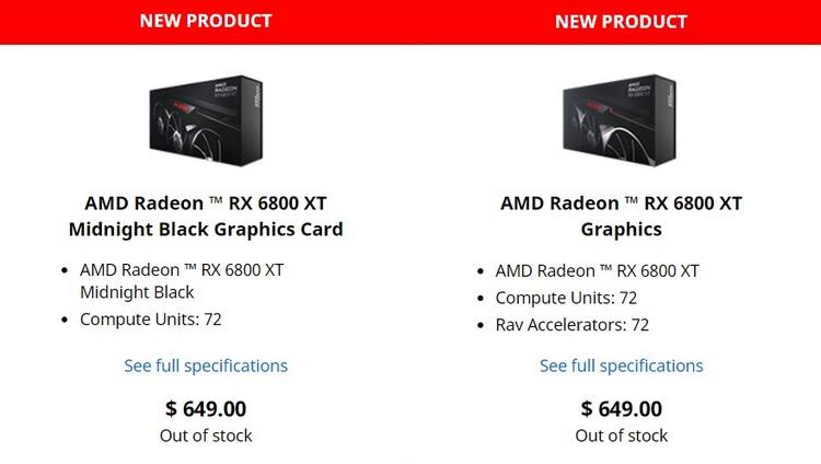 AMD выпустила Radeon RX 6800 XT Midnight Black  эксклюзивную эталонную видеокарту с нестандартным дизайном