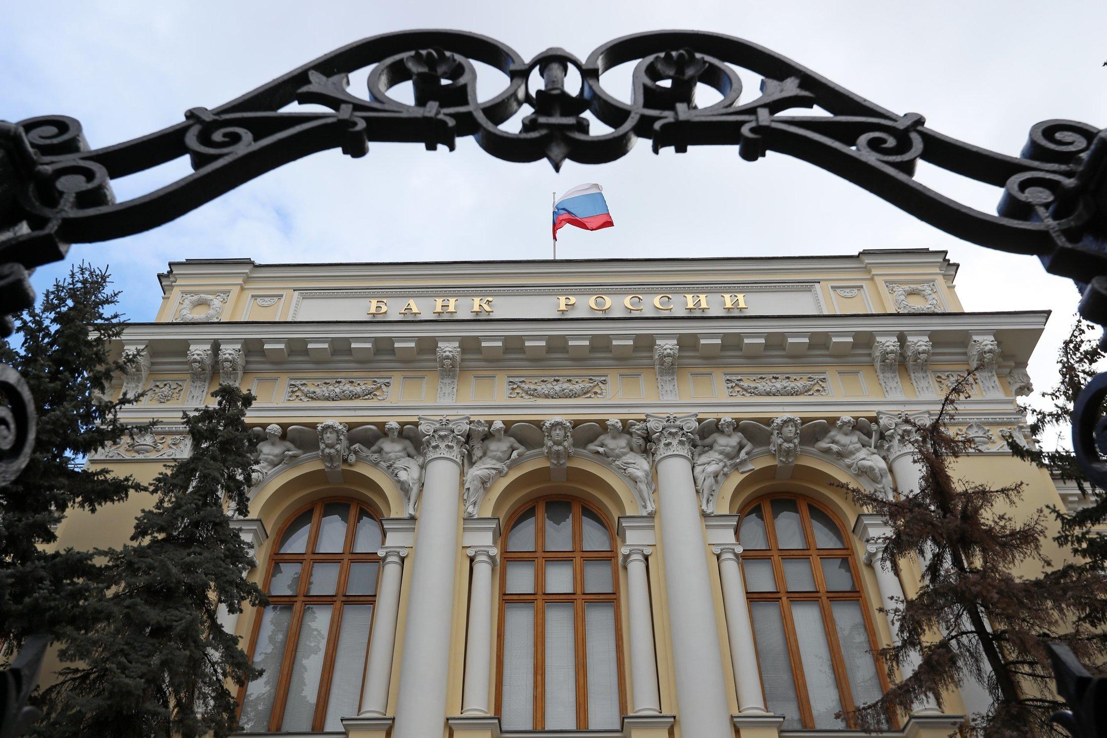 Центробанк разработал концепцию цифрового рубля. В конце года выйдет прототип, в следующем  начнутся тесты