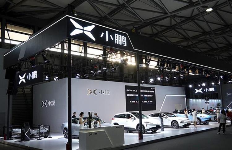 Китайский автопроизводитель Xpeng Motors построит в Ухане новый крупный завод при поддержке правительства