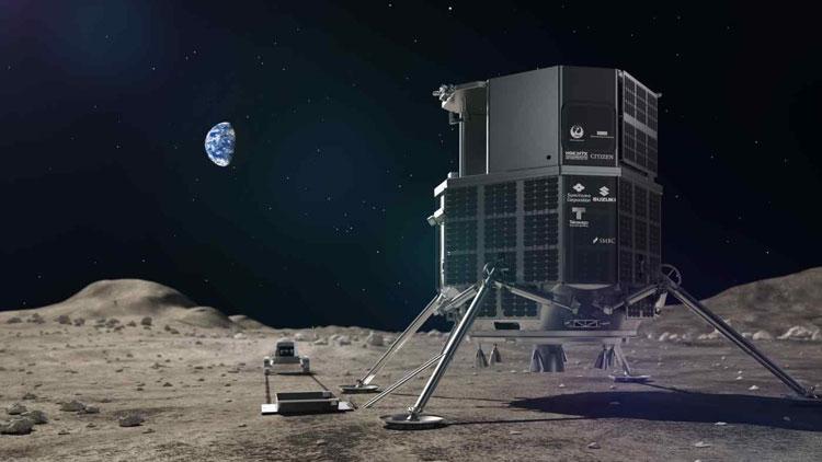 Эских лунного посадочного модуля