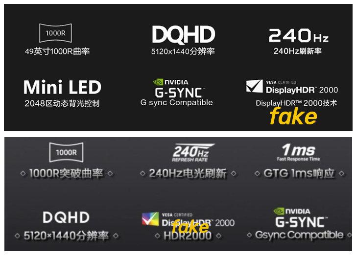 Стандарта VESA DisplayHDR 2000 не существует, хотя мониторы с ним уже представлены
