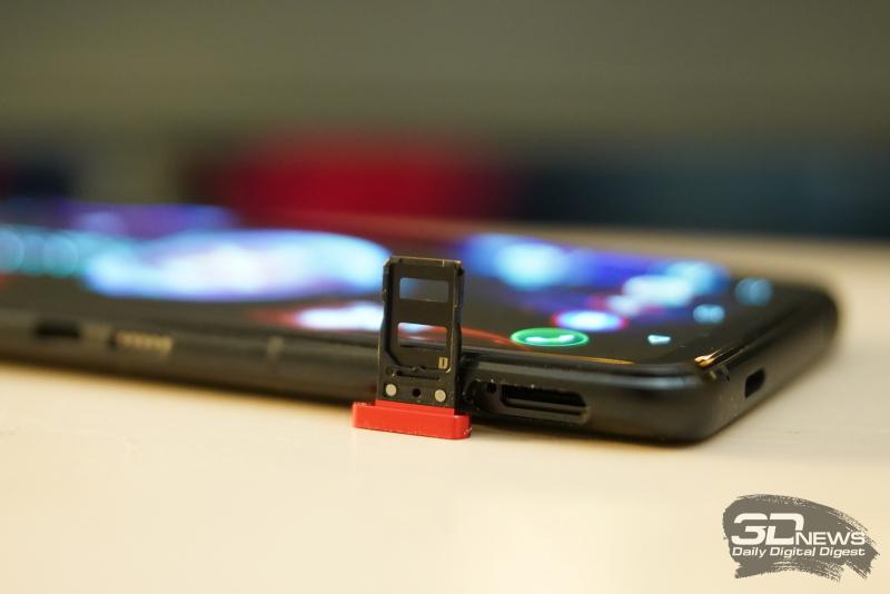 ASUS ROG Phone 5, слот для SIM-карт