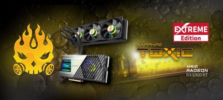 Sapphire представила Radeon RX 6900 XT Toxic Extreme Edition с заводским разгоном GPU до 2730 МГц