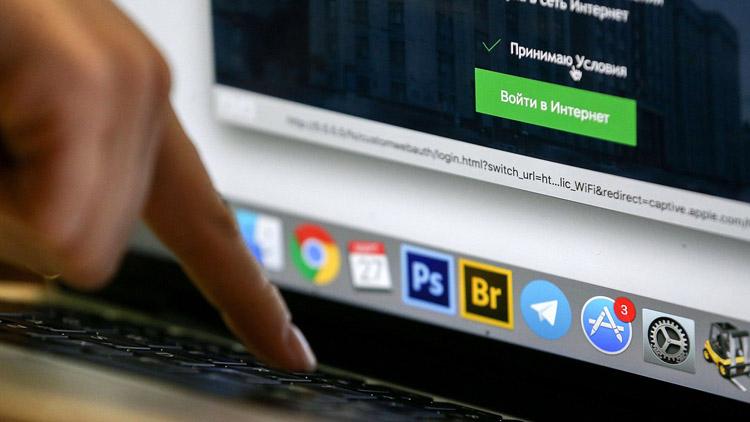 Госдума обязала интернет-сайты размещать социальную рекламу
