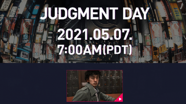 Один из фрагментов игры на тизер-странице Judgment Day