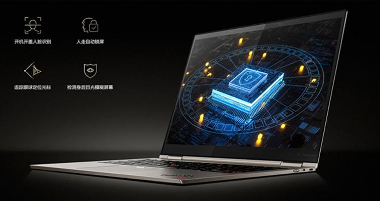 """Lenovo показала новый ThinkPad X1 в титановом корпусе и с поддержкой 5G"""""""