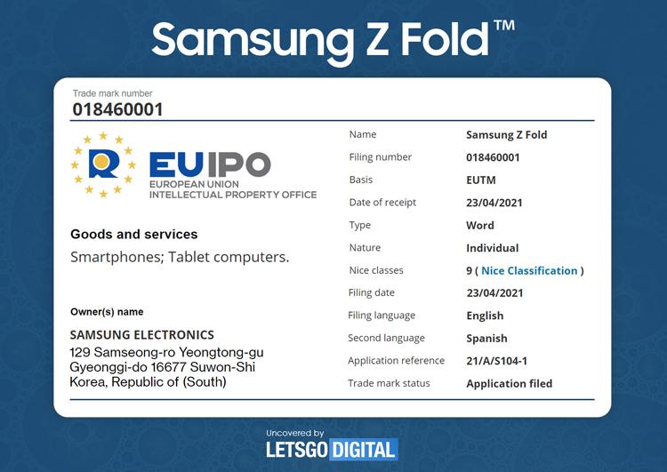 "Samsung зарегистрировала марку Galaxy Z Fold для складного планшета"""