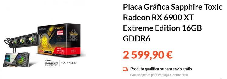 Sapphire Radeon RX 6900 XT Toxic Extreme в португальском магазине PCDIGA