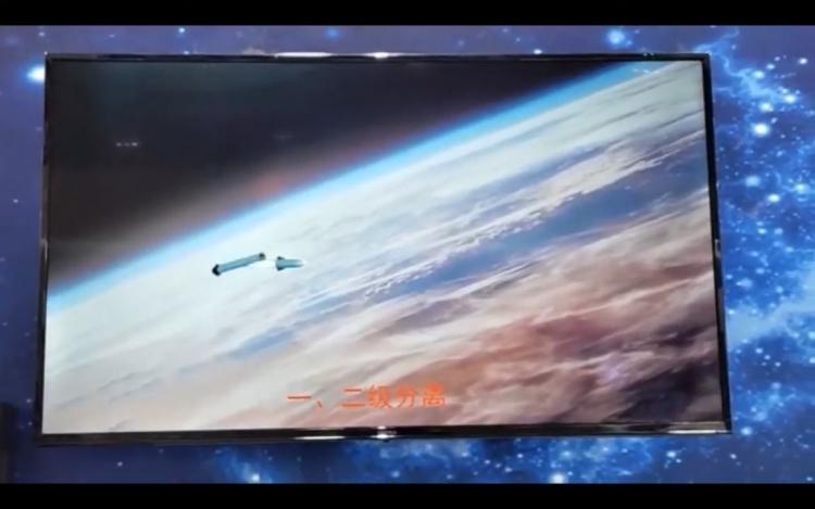 Китай показал клон SpaceX Starship — проект многоразового корабля для межконтинентальных перелётов