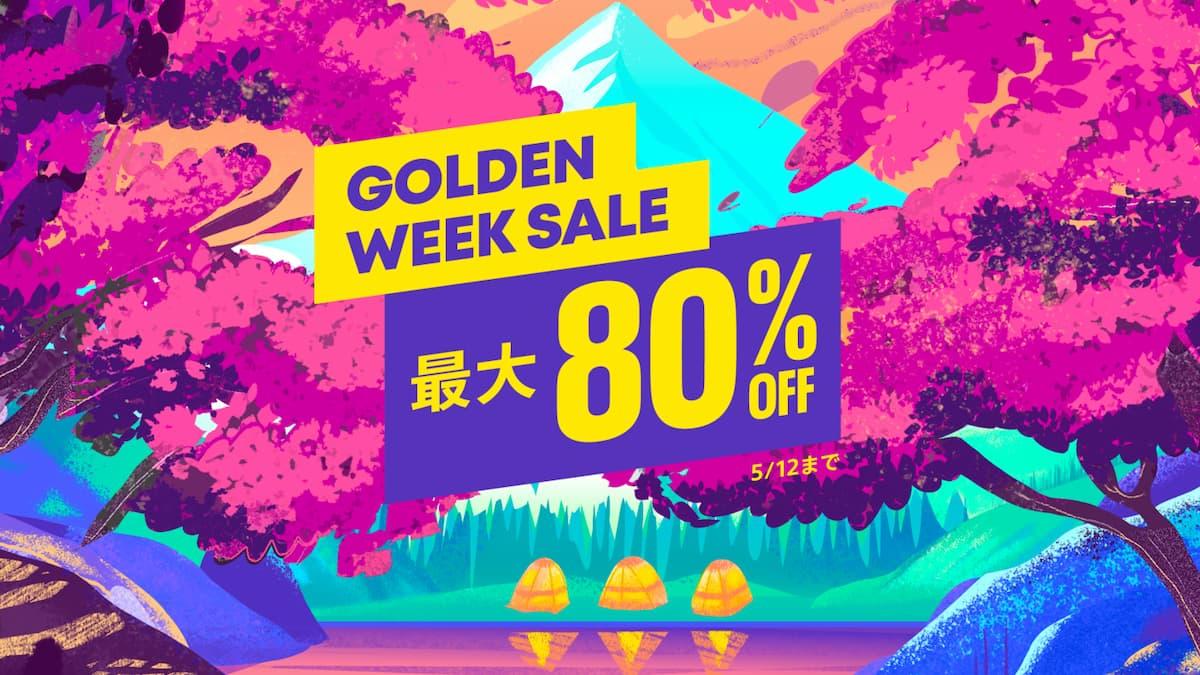 Persona 5 Royal, Bloodborne и другие японские игры со скидками до 80 %: в PS Store началась новая распродажа