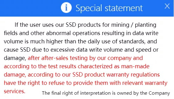 Заявление Galax, в котором она говорит об отказе в гарантии в случае использования SSD для майнинга