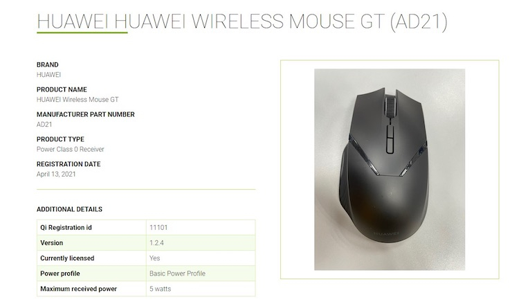 Huawei выпустит игровую мышь Wireless Mouse GT с поддержкой беспроводной зарядки