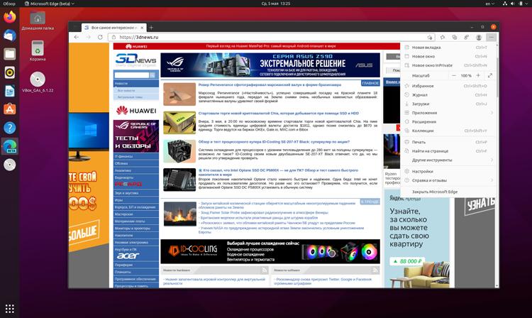 Вышла бета-версия браузера Microsoft Edge для Linux
